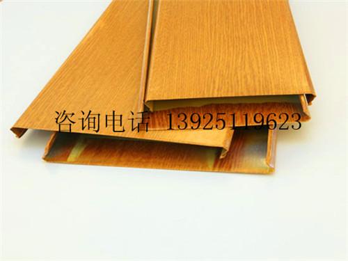 厂家直销条扣板,飞机场专用铝条板,木纹条形扣板